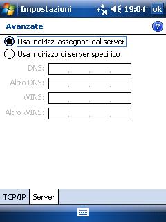 Use server DNS
